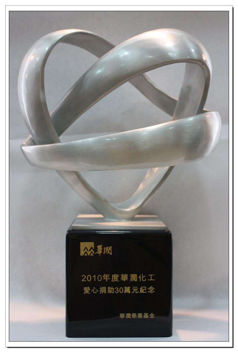 Donation of 300,000 Yuan to Huanrun Town
